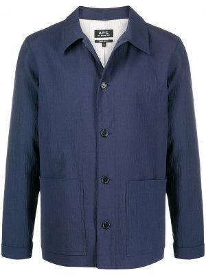 Куртка Martin из сирсакера A.P.C.. Цвет: синий