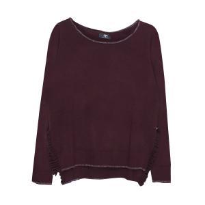 Пуловер с вырезом-лодочкой из тонкого трикотажа LE TEMPS DES CERISES. Цвет: бордовый