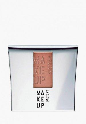 Румяна Make Up Factory т.24 теплый песок, 6 г. Цвет: коричневый