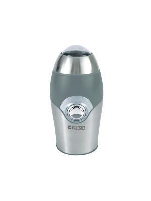 Стильная кофемолка ELTRON. Цвет: серебристый