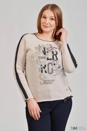 Пуловер Rabe collection. Цвет: бежевый