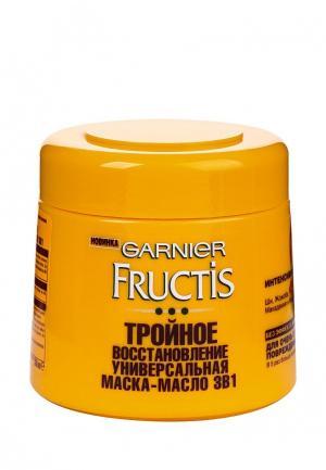 Маска для волос Garnier 3 в 1 Фруктис, Тройное Восстановление, очень сухих и поврежденных волос, 300 мл, с маслами Ши, Макадамии, Жожоба Миндаля