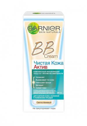 BB-Крем Garnier 5-в-1 Чистая Кожа Актив для жирной кожи, склонной к появлению прыщей, светло-бежевый, 50 мл. Цвет: бежевый