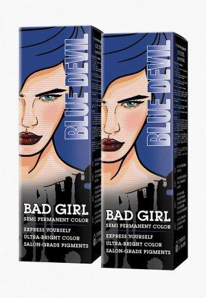 Краска для волос Bad Girl Blue devil (синий), 150 мл х 2 шт.. Цвет: синий