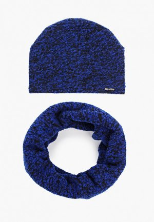 Комплект Kamea. Цвет: синий