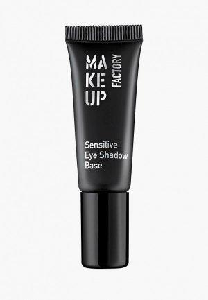 Праймер для век Make Up Factory 7 мл. Цвет: прозрачный