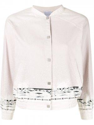 Куртка-бомбер с длинными рукавами Chanel Pre-Owned. Цвет: фиолетовый