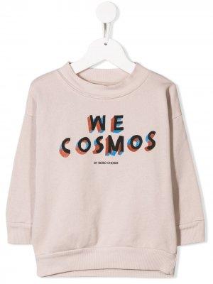 Толстовка We Cosmos Bobo Choses. Цвет: нейтральные цвета